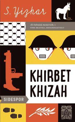 Khirbet Khizah